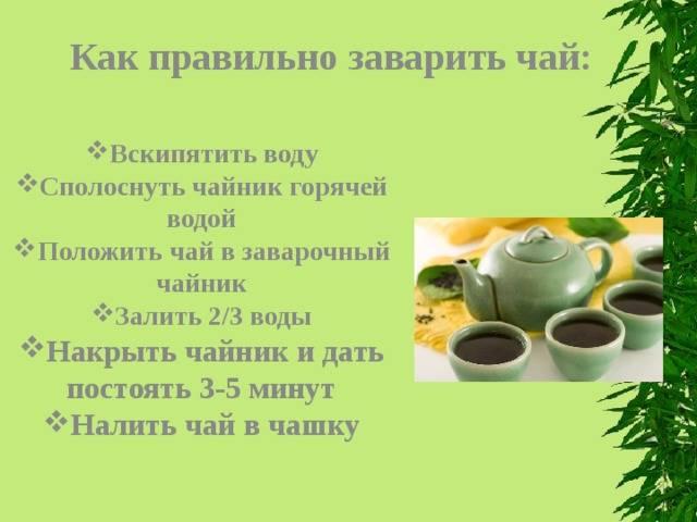 Купаж чая: что это такое, зачем нужен, известные бленды