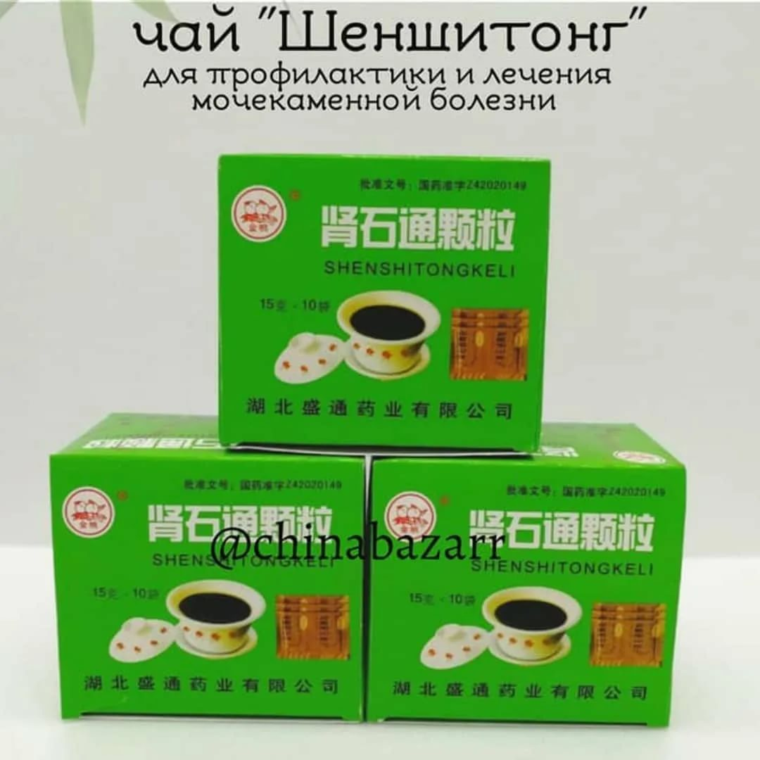 Чай от мочекаменной болезни шеншитонг (shenshitong keli): купить, цена, отзывы, инструкция.