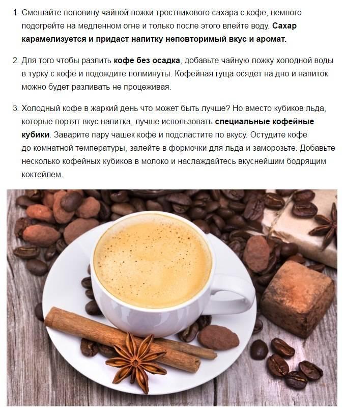 Классический рецепт кофе по венски   портал о кофе