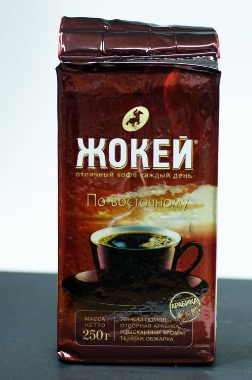 """5 особенностей кофе """"жокей"""": разновидности, популярность, преимущества"""