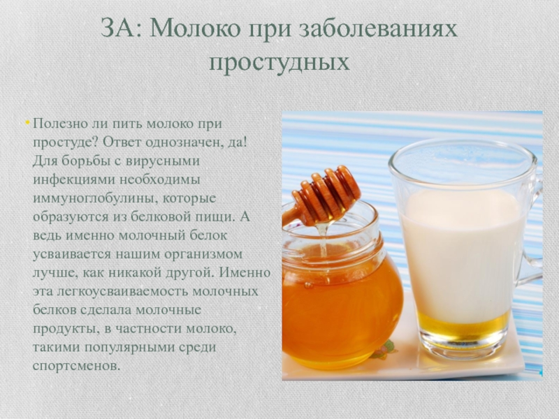 Иван-чай при беременности: можно или нет?