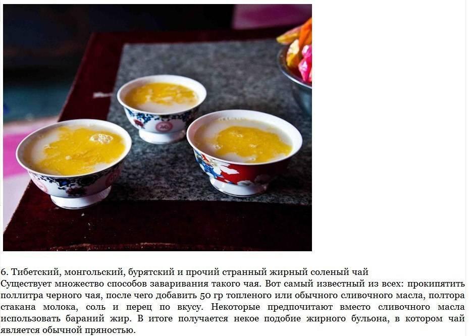 Рецепт холодного чая