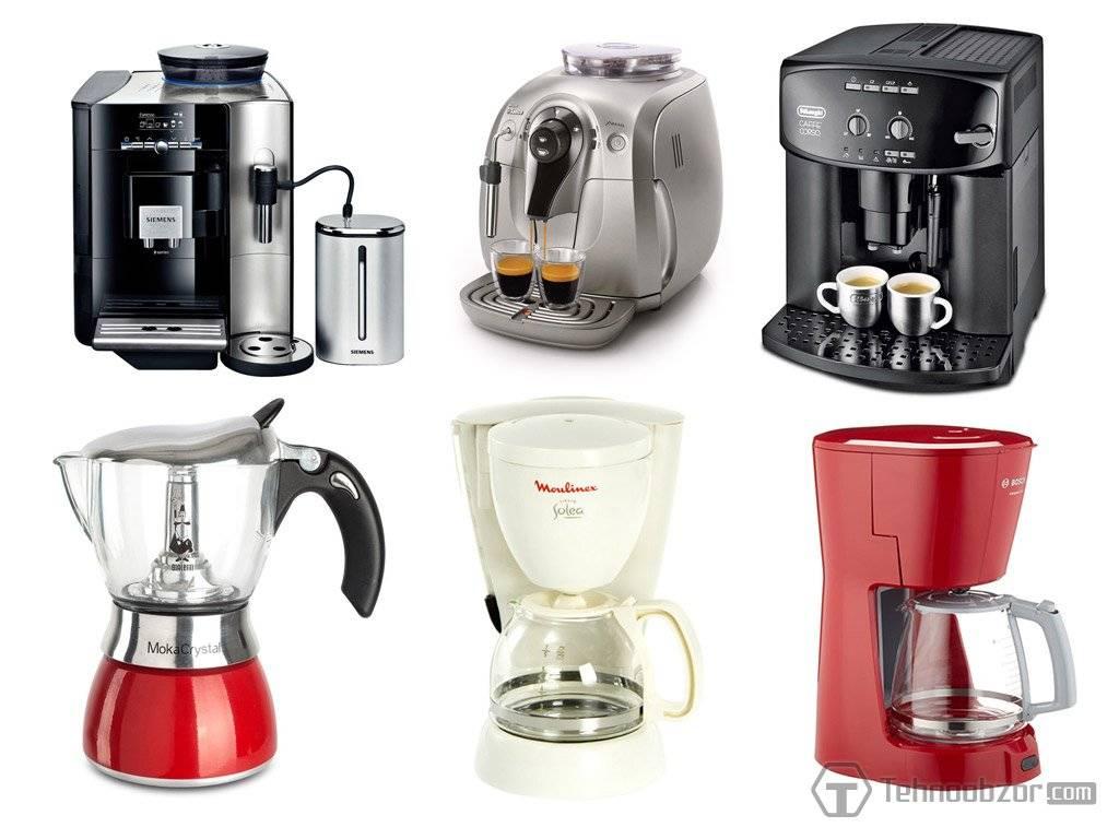 11 лучших капельных кофеварок