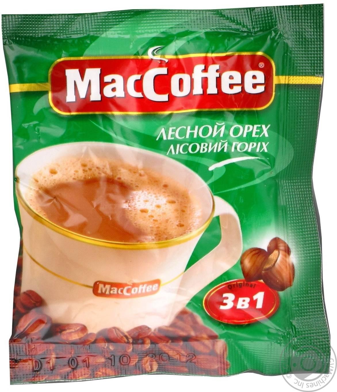 MacCofee (МакКофе)