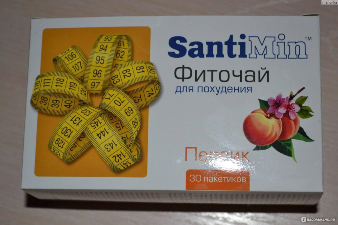 Santimin