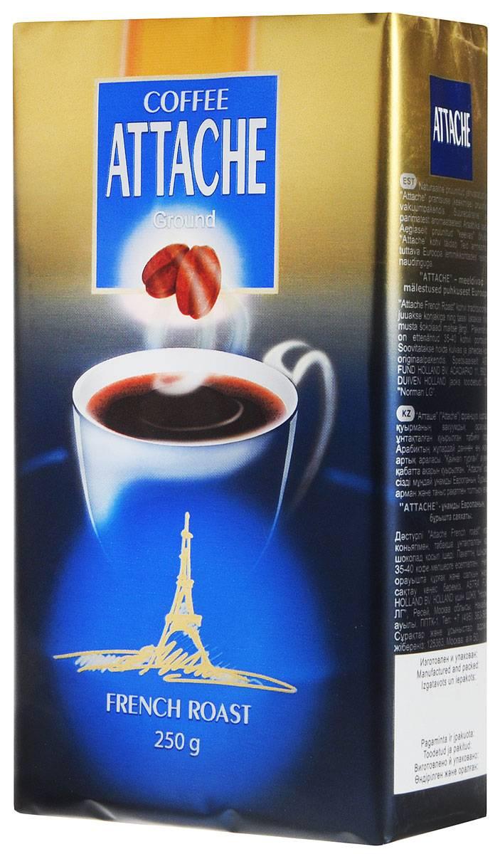 Российский бренд канцелярии - attache