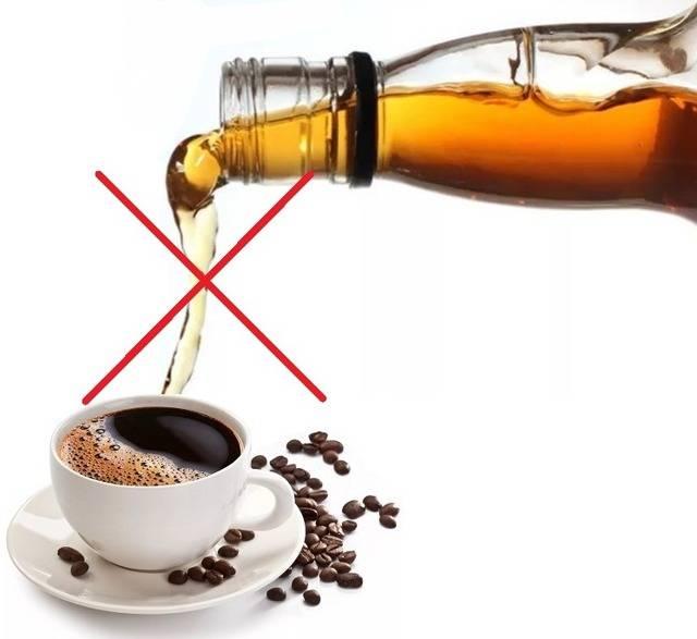 Можно ли пить кофе при высоком давлении, как оно влияет на организм?