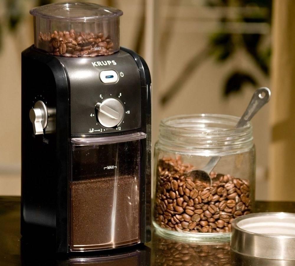 Какую кофемолку лучше купить для дома: рейтинг 2020