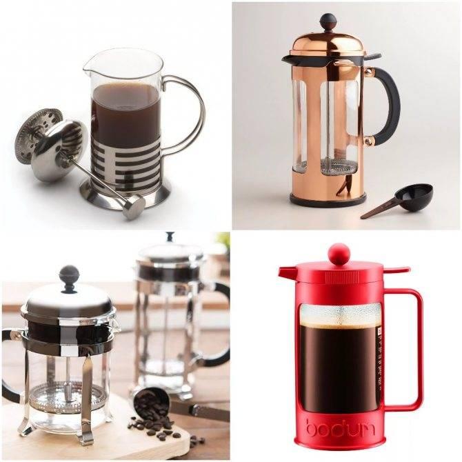 Как правильно готовить кофе в френч-прессе?