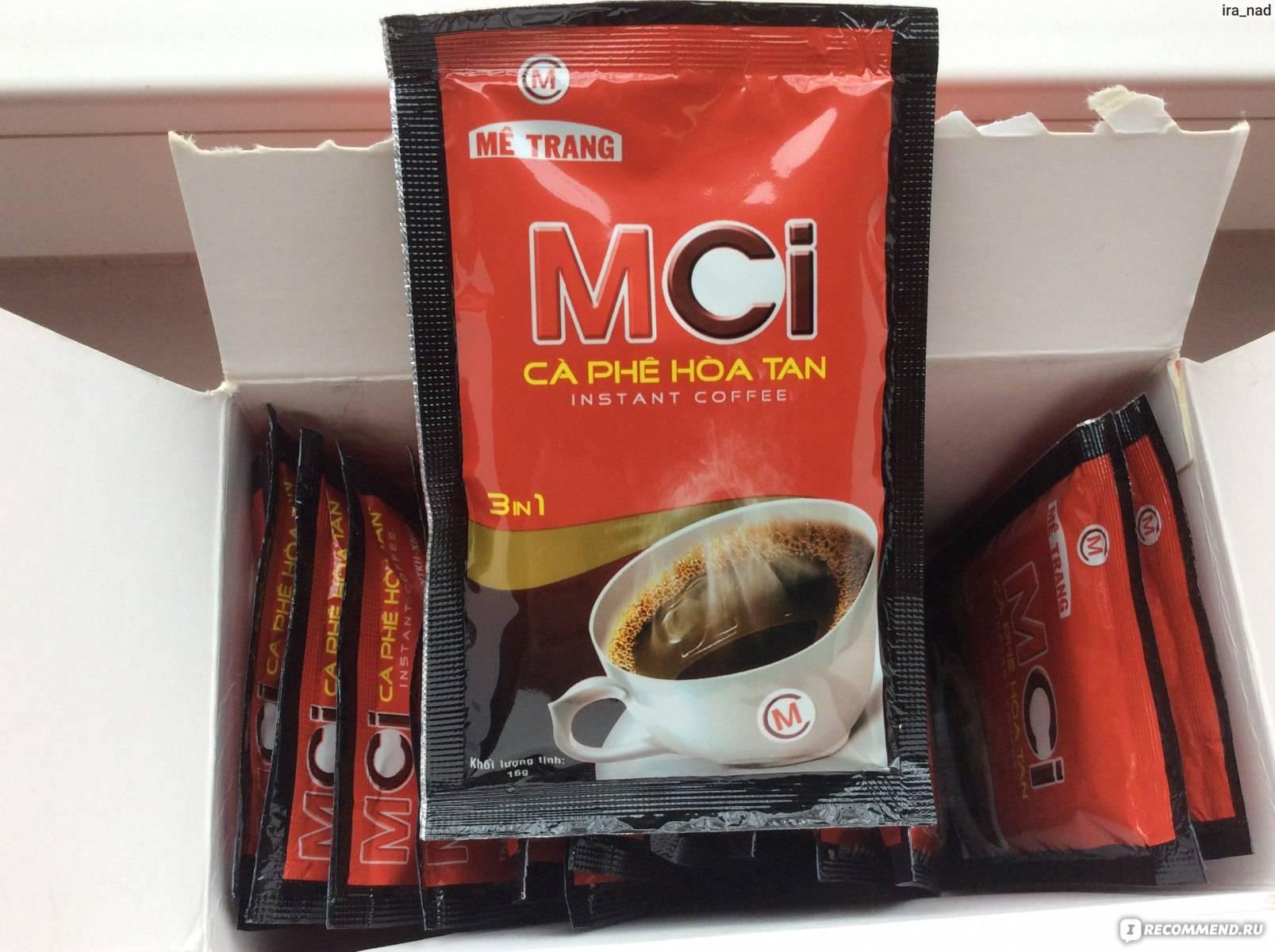 Кофе из вьетнама: сколько стоит и где лучше покупать, сорта