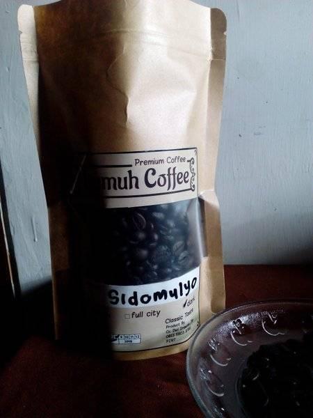 Кофе лебо (lebo): описание, история и виды марки