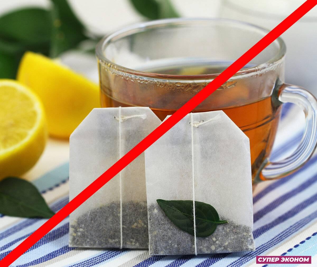 Как правильно заваривать зеленый чай в пакетиках?