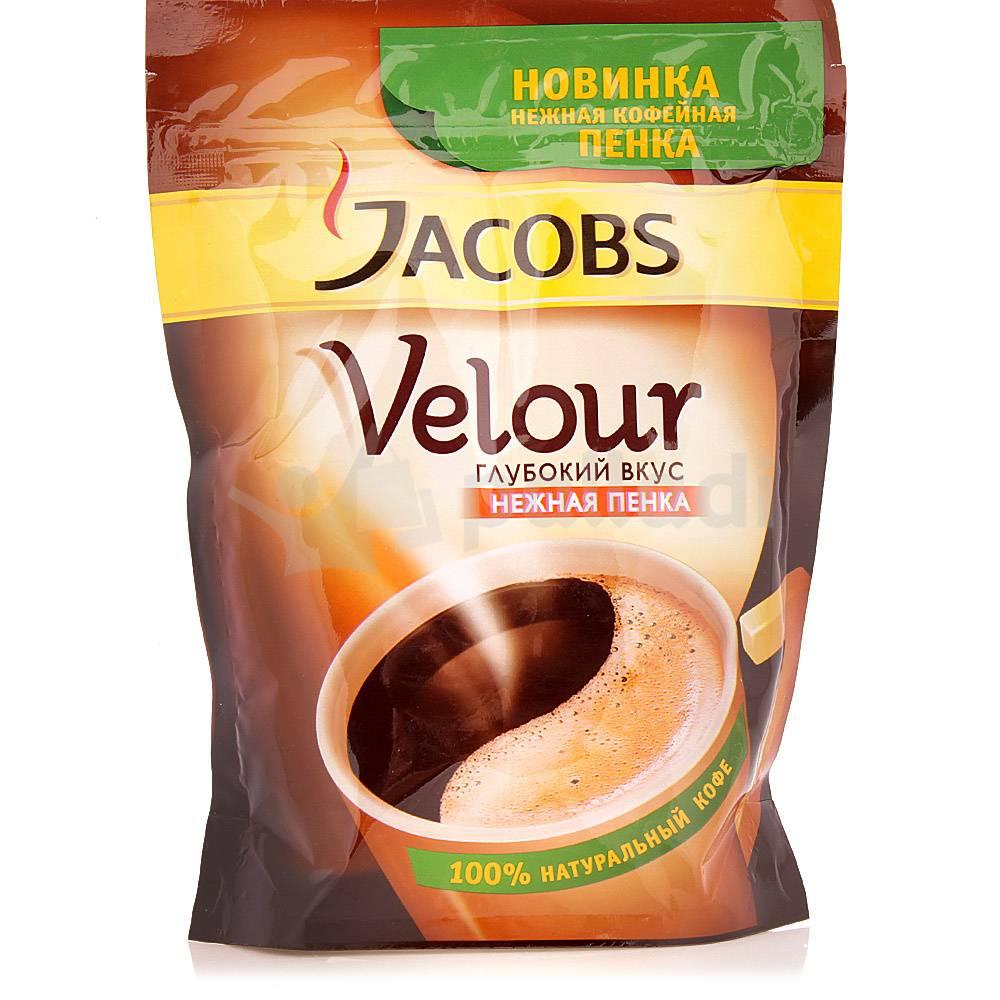 Кофе якобс велюр