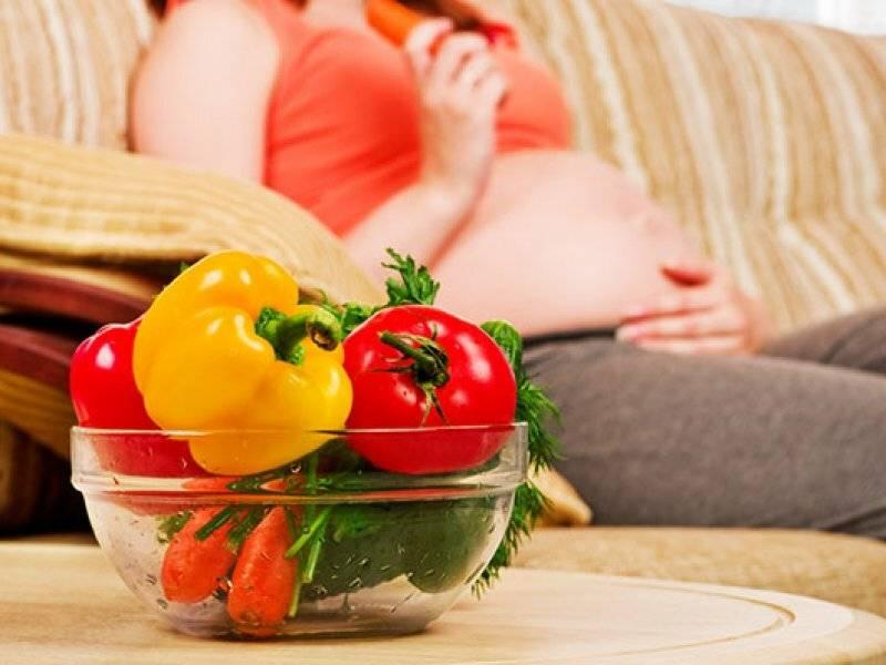 Каркаде при беременности: можно ли пить чай на ранних сроках