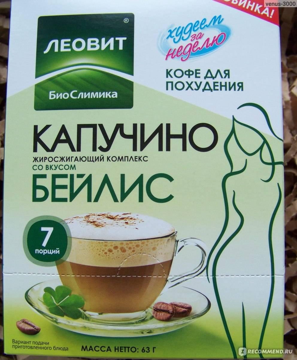 Кофе леовит отзывы