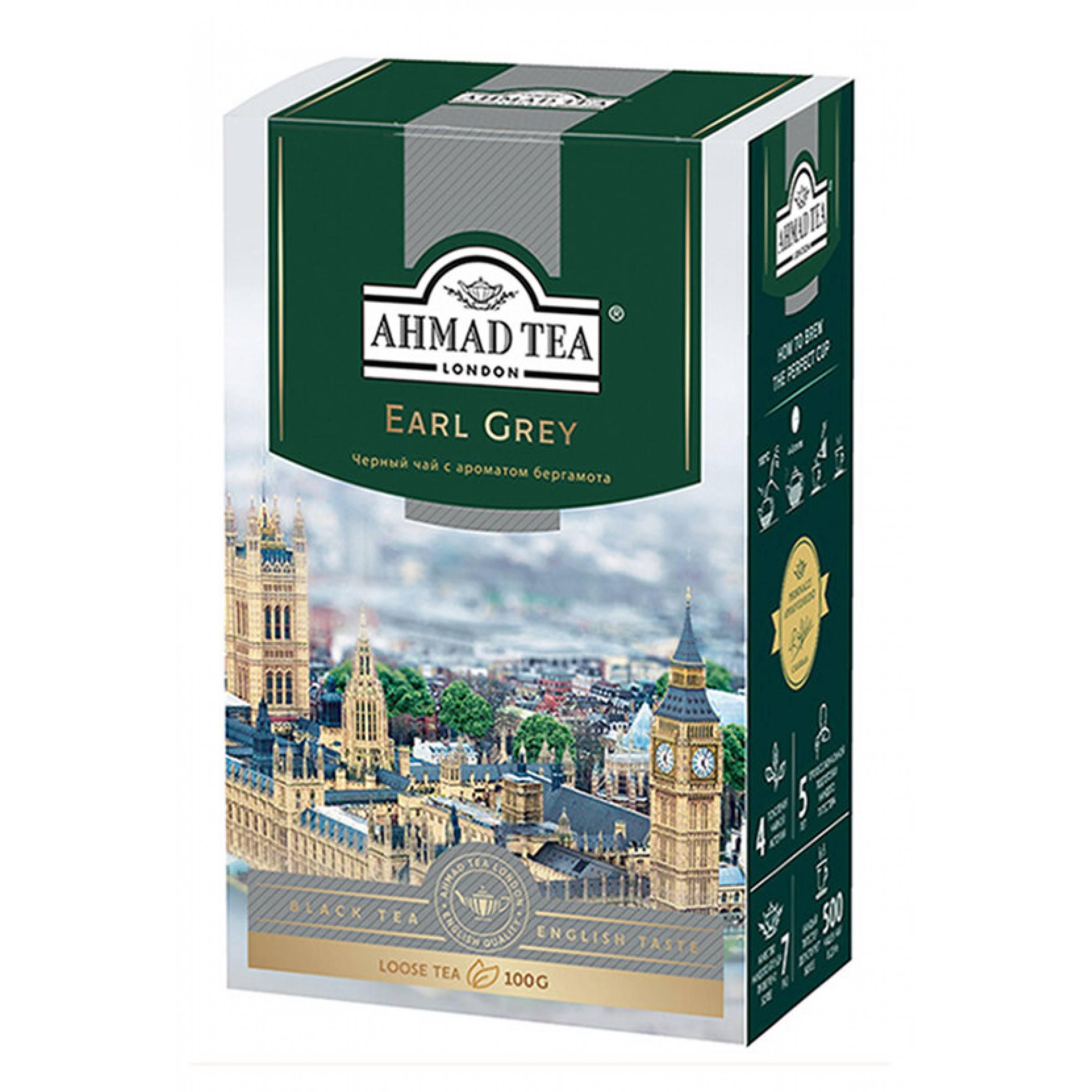 """Чай """"ахмад"""": отзывы, обзор ассортимента, производитель"""