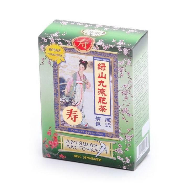 Летящая ласточка (чай для похудения): отзывы, цена, состав, где купить