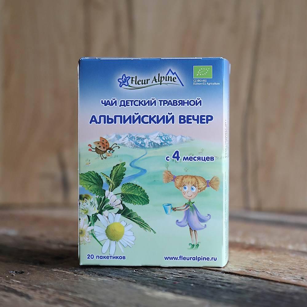 Успокаивающий чай для детей перед сном