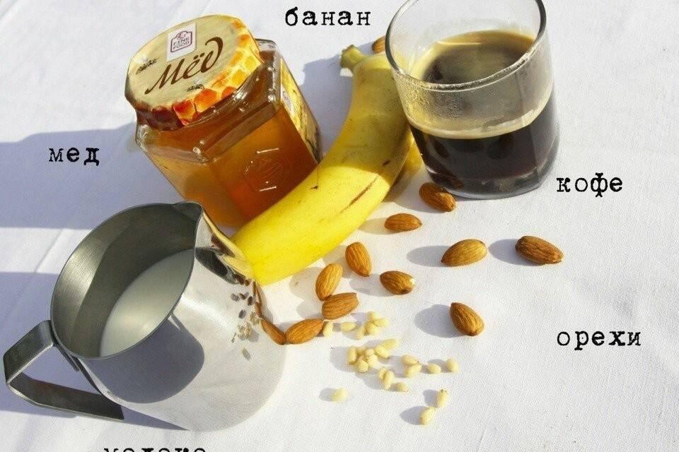Как приготовить молоко с кедровыми орешками от кашля