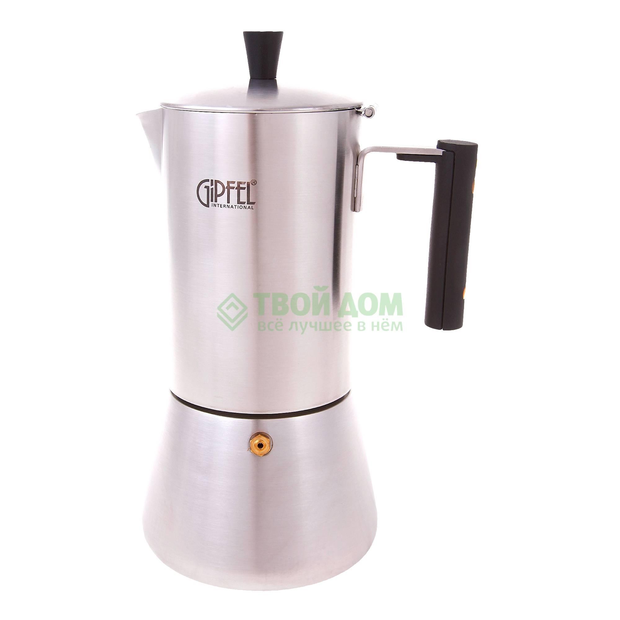 Инструкция к гейзерной кофеварке gipfel, особенности эксплуатации