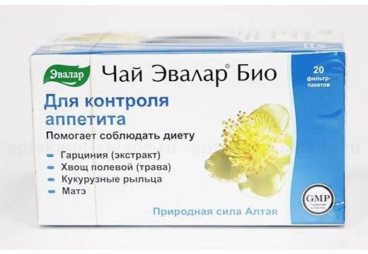 Чай для сна от эвалар побочные действия - здоровый сон
