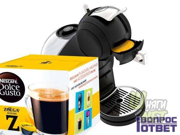 Капельная кофеварка: гейзерные - принцип работы и отличие от капельных, какая лучше для дома, достоинства и минусы, в чем различие