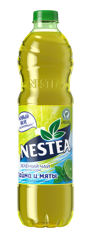 «нести» (чай): разновидности и отзывы