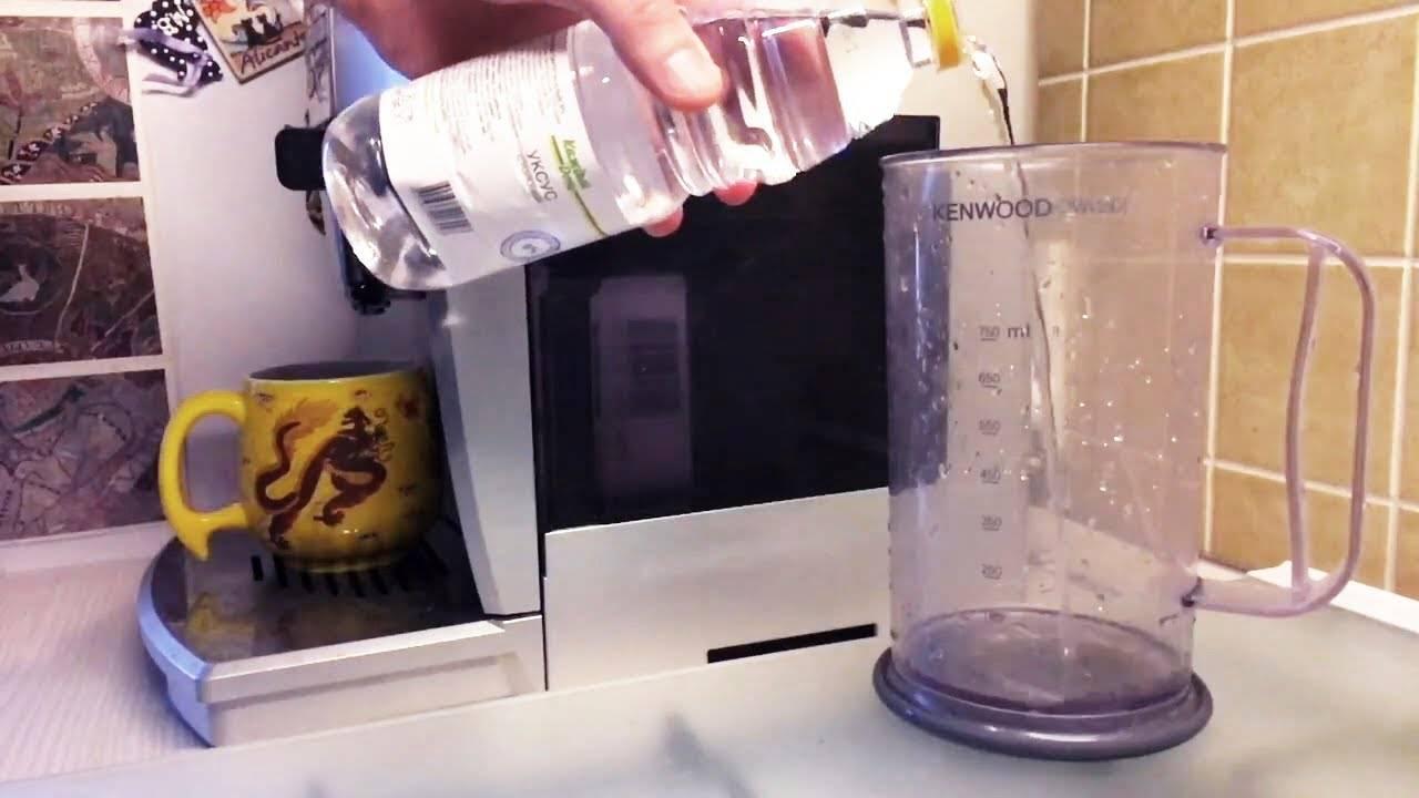 Обзор средств для удаления накипи: как почистить кофемашину, советы опытных домохозяек