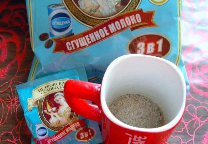 Кофе: польза и вред, состав, калорийность