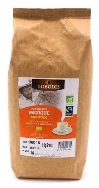 Кофе в зёрнах lobodis colombie колумбия 500 г — цена, купить в москве