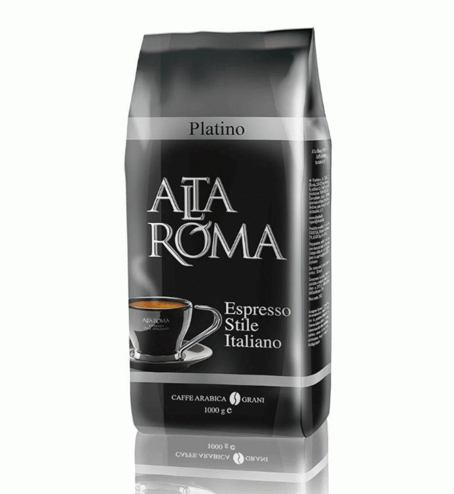 Кофе альта рома (alta roma)
