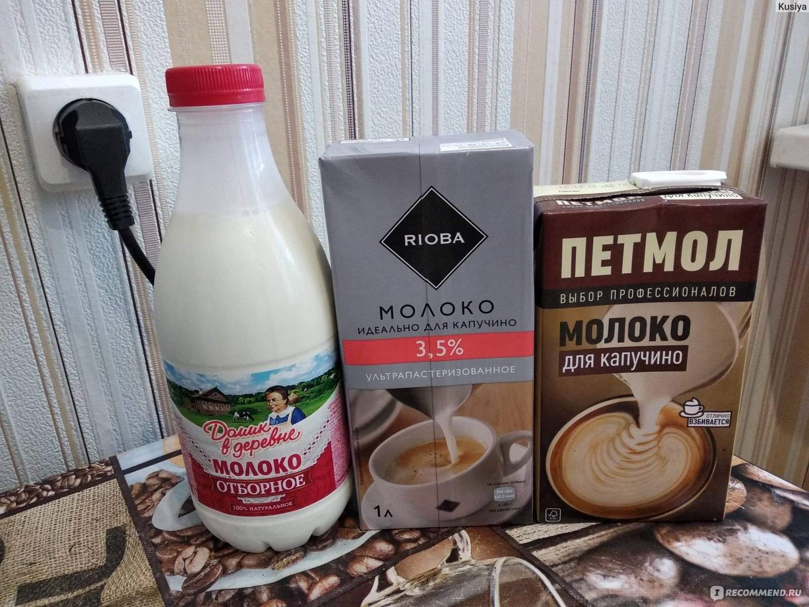 Молоко для капучино: какое выбрать