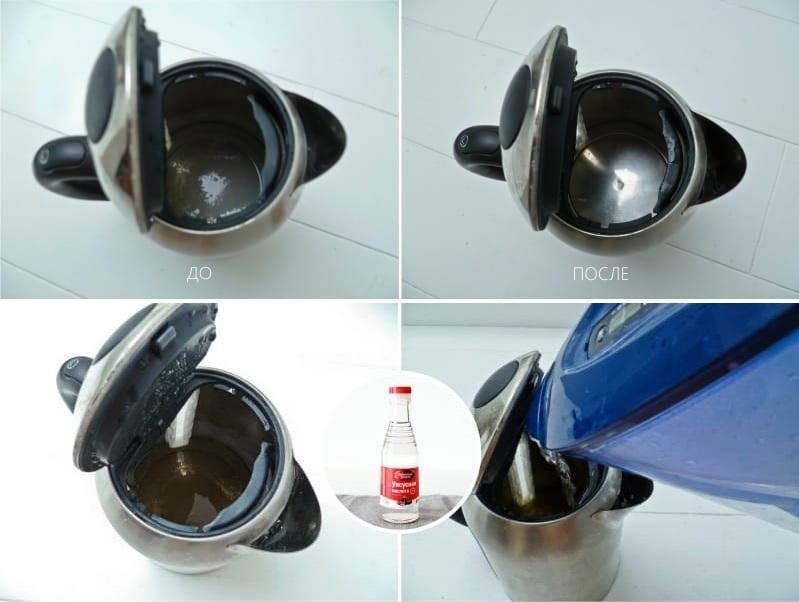 Методы чистки термоса от чайного налета внутри / vantazer.ru – информационный портал о ремонте, отделке и обустройстве ванных комнат