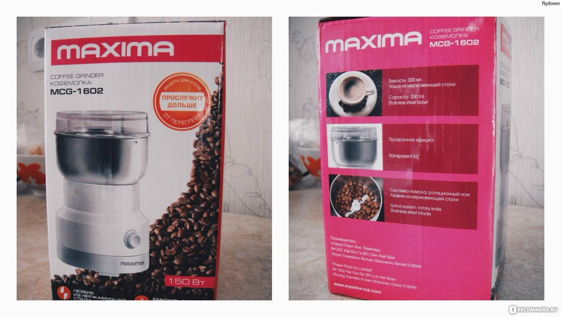 Как выбрать кофемолку. советы техноштучки для кофеманов.