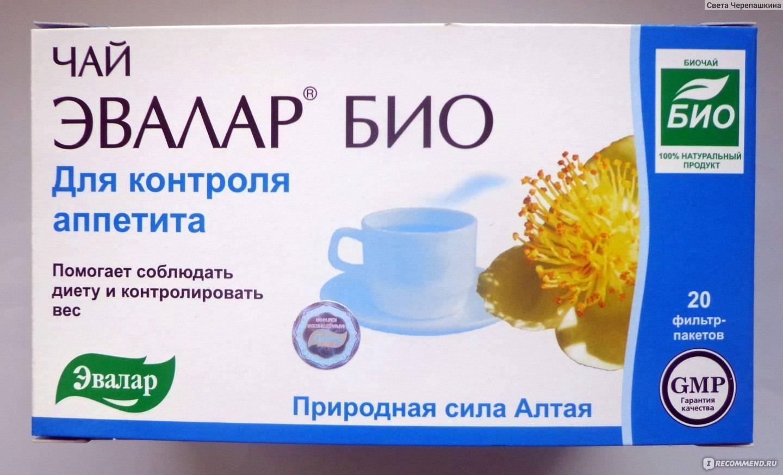 """Чай """"эвалар био"""" для контроля аппетита"""