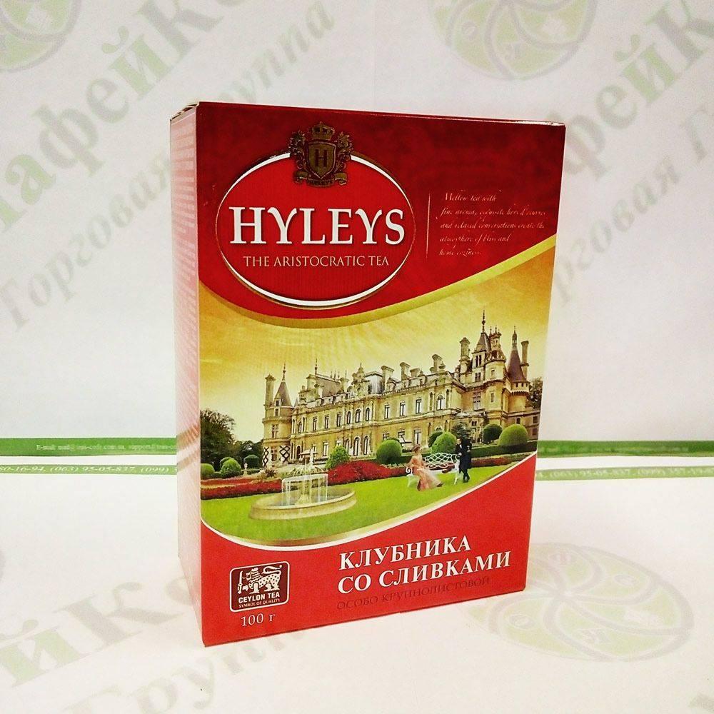 Hyleys чай - первый независимый сайт отзывов украины