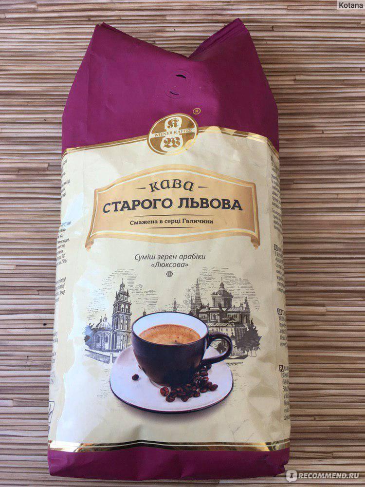 Рейтинг кофе в зернах