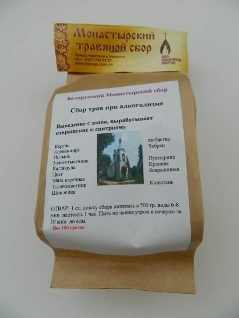 Монастырский чай от алкоголизма - как действует и входящие в состав травы