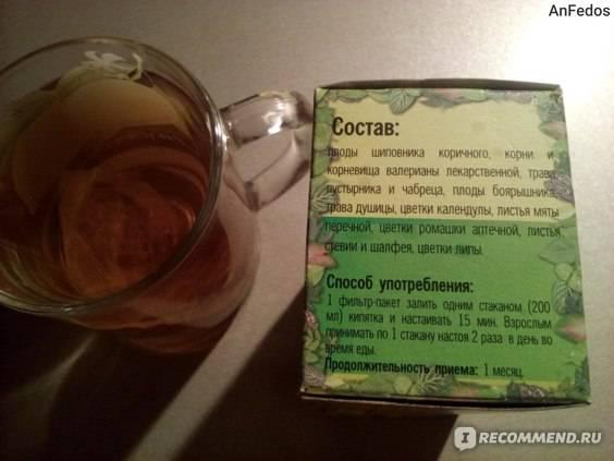 Чай для сна: выбираем лучший травяной чай от бессонницы - satori