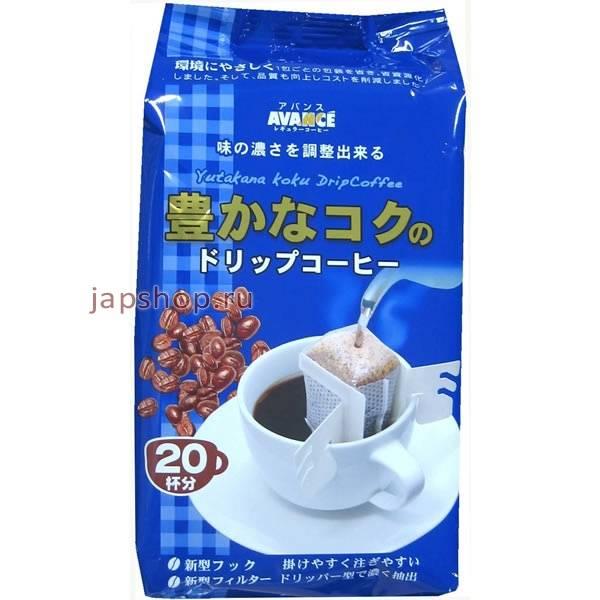Способы приготовления кофе, разновидности кофейного напитка