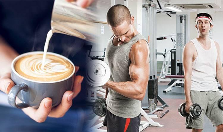 Кофе после тренировки: можно пить или нет, польза и вред