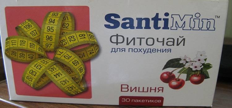 Чай сантимин для похудения: отзывы, состав и свойства, инструкция по применению