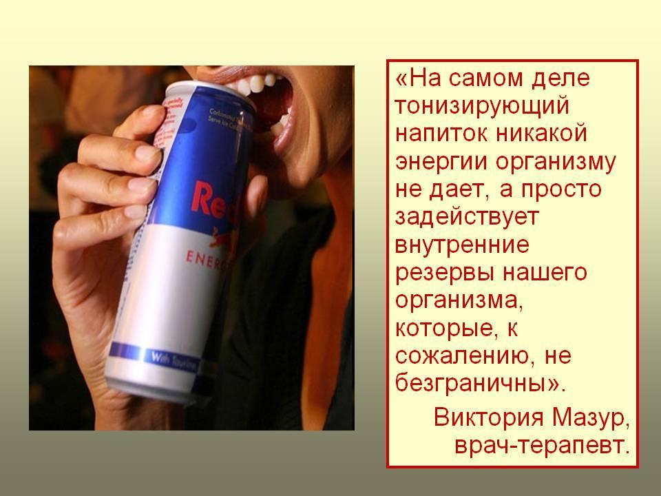 Что вреднее: кофе или энергетики?