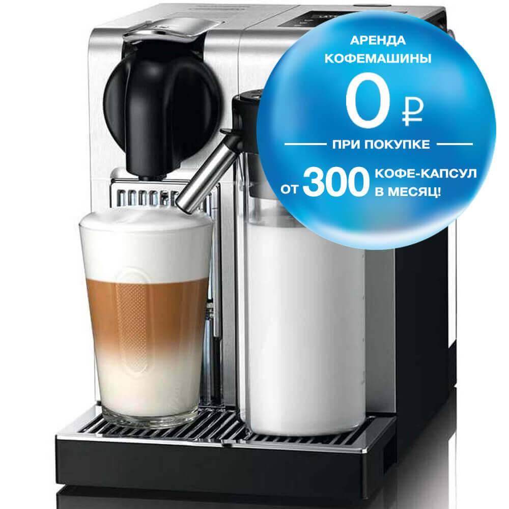 Критерии выбора лучшей кофеварки капсульного типа