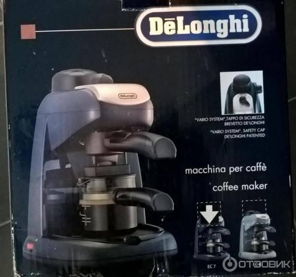 Кофемашина delonghi: инструкция по применению, чистка от накипи