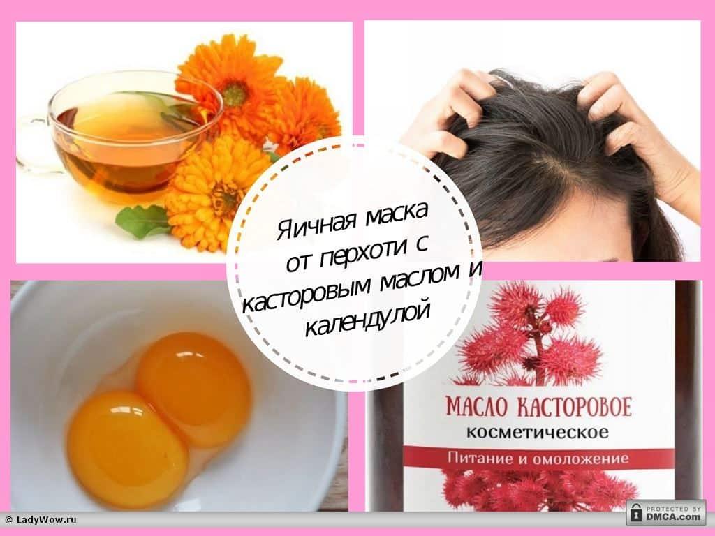 Маски для волос из яйца: 15 эффективных рецептов