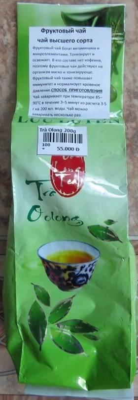 Вьетнамский чай: виды (зеленый, молочный), как заваривать