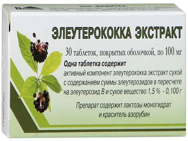 Настойка элеутерококка