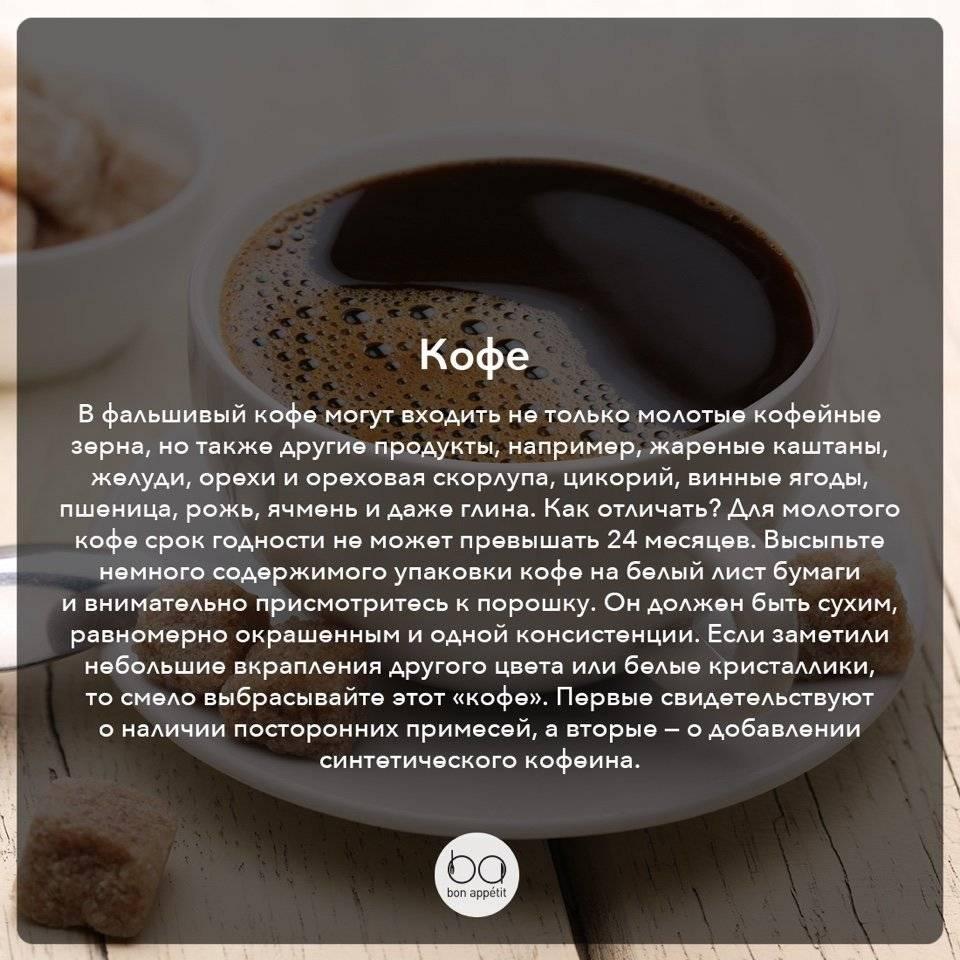 Из чего делают кофе Бариста в зернах и как его лучше готовить
