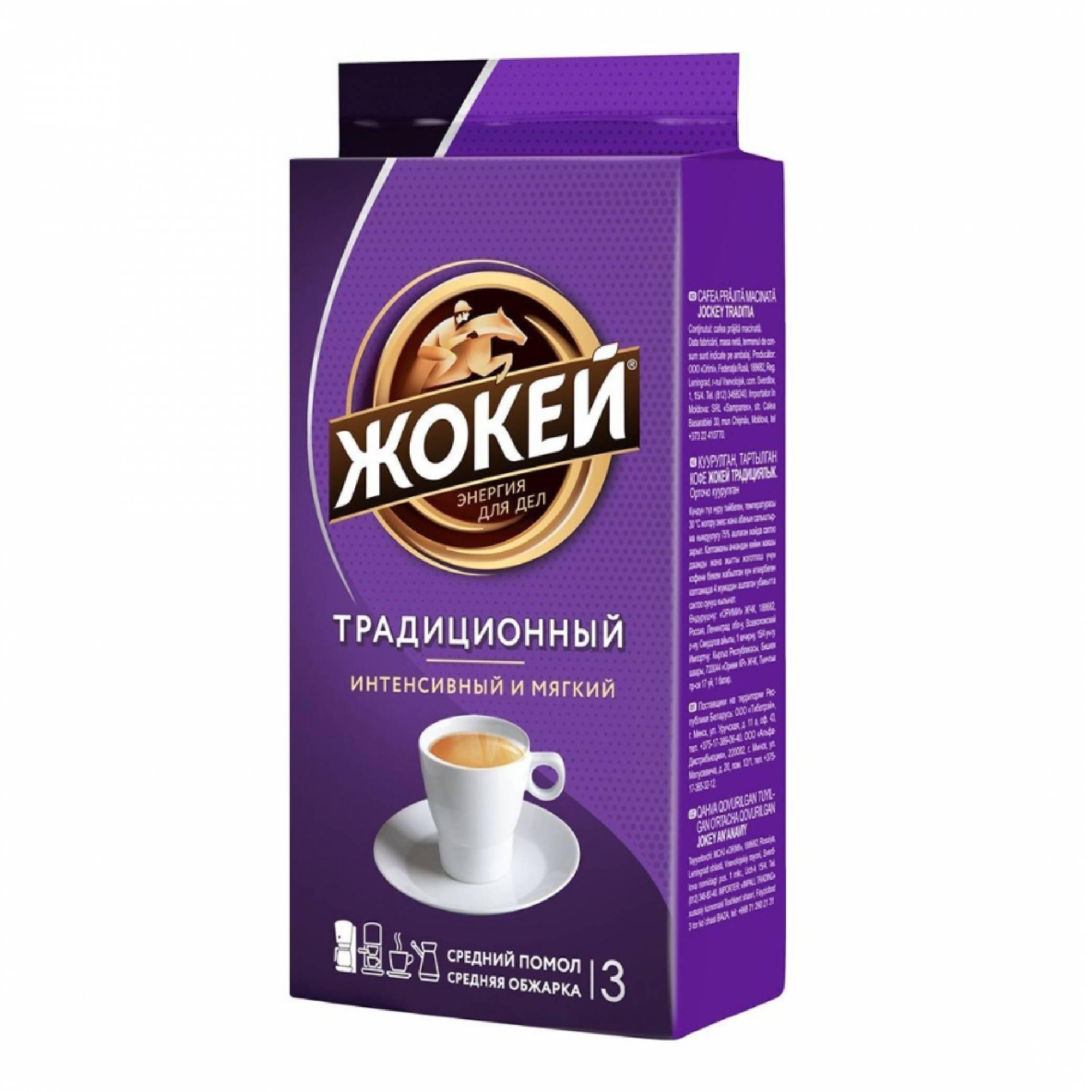 Никогда не покупайте этот кофе! 7 худших марок 2021 года: фото, обзор и вред для здоровья